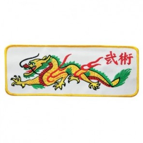 Dragon Martial Arts Patch