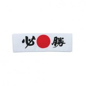 Victory Chinese Headband