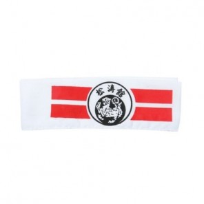 Shotokan Karate Headband