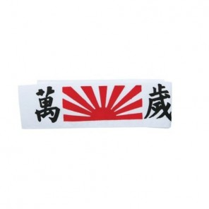 Japanese Banjai Headband