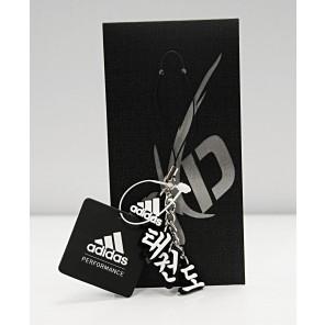 adidas Taekwondo Kanji Keychain