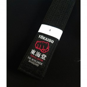 Tokaido Japanese Cotton Belt - BLBK (PRO) - 1.5""