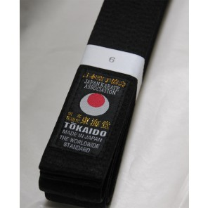 Tokaido Japanese JKA Cotton Belt