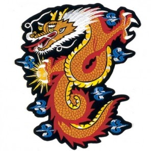 Dragon Martial Arts Patch 4.5""