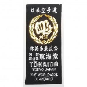 Tokaido Karate Kata Hayashi-Ha Gi - 14oz Japanese Cut
