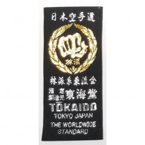 Tokaido Karate Kata Hayashi-Ha 12oz Uniform - American Cut