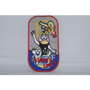 Isshinryu Karate Martial Arts Patch 6.5""