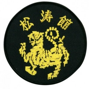 Shotokan Karate Martial Arts Patch
