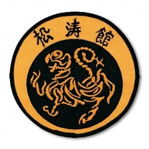 Shotokan Karate Martial Arts Patch