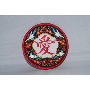 Love Martial Arts Patch