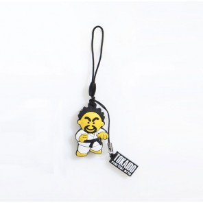 Tokaido Martial Arts Fighter Keychain