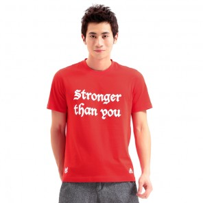 adidas Boxing Stronger Than You Shirt
