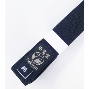 Tokaido Elite Black Belt