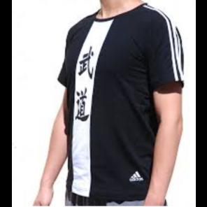 adidas Budo Shirt