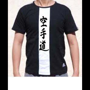 adidas Karate Shirt