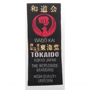 Tokaido Karate Kata Wado-Kai 12oz Uniform - American Cut